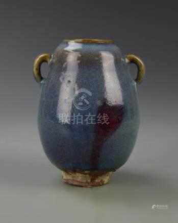 Chinese Jun Type Jar
