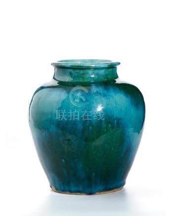 Chinese Flambe-Glazed Jar