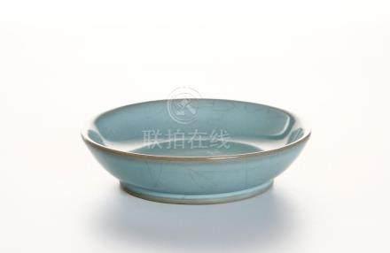 Chinese Jun Type Dish