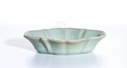 Chinese Ru Type Washer