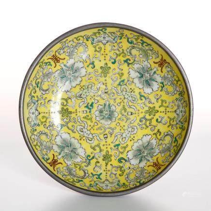 Chinese Yellow-Ground Famille Rose Dish