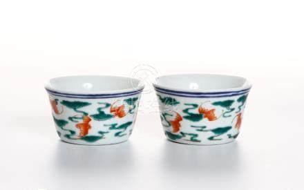Pair of Chinese Famille Rose 'Bat' Cups