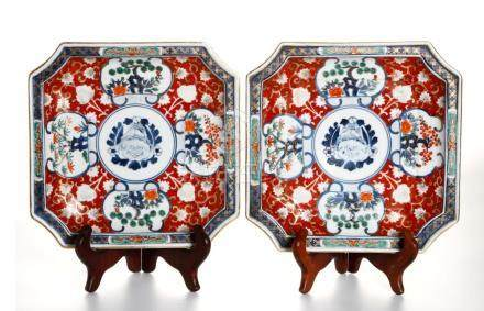 Pair of Japanese Imari Square Dishes