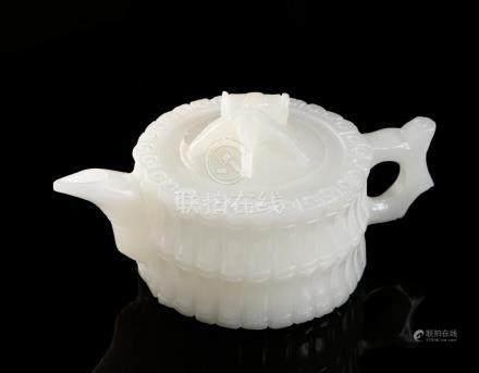 Chinese Glass 'Bamboo' Teapot
