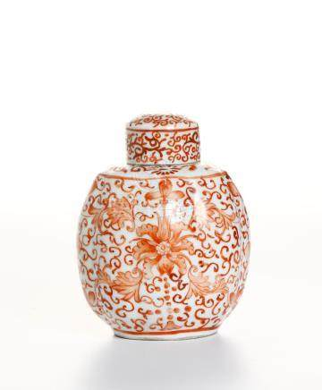 Chinese Copper Red Ginger Jar and Cover