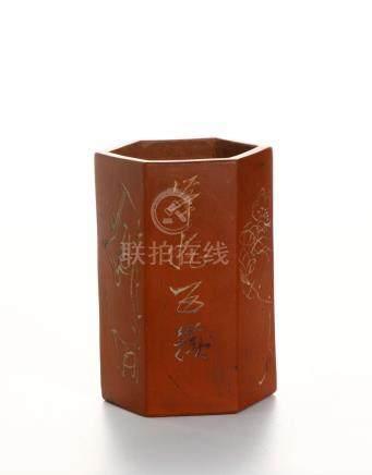 Chinese Yixing Hexagonal Incised Brushpot