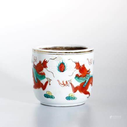 Chinese Famille Rose Incense Burner