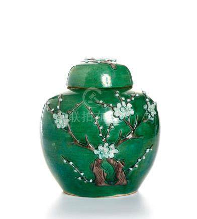 Chinese Green-Glazed Ginger Jar and Cover