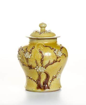 Chinese Yellow-Glazed Ginger Jar and Cover