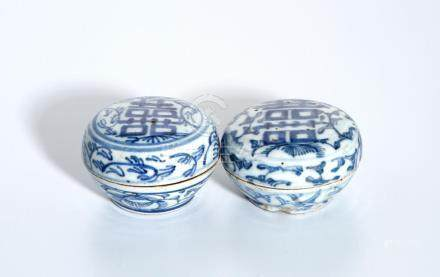 Pair of Chinese Blue and White 'Double Happiness' Boxes