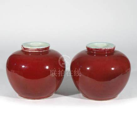 PAIR OF CHINESE OX-BLOOD GLAZED JARS