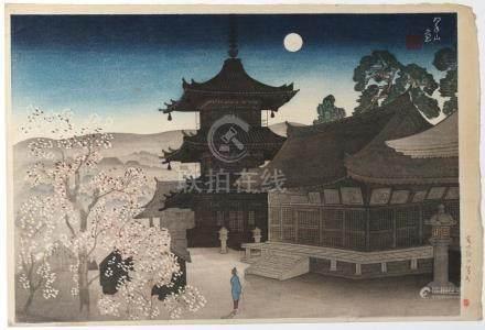 MIKI SUIZAN (Japanese, Hyogo, 1887-1957)