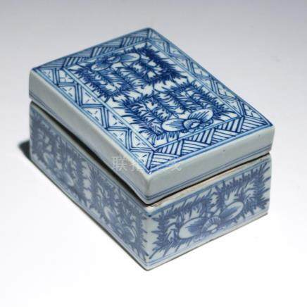 CHINESE BLUE & WHITE PORCELAIN INK BOX