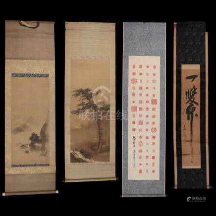 (4pc) CHINESE / JAPANESE SCROLL PAINTINGS
