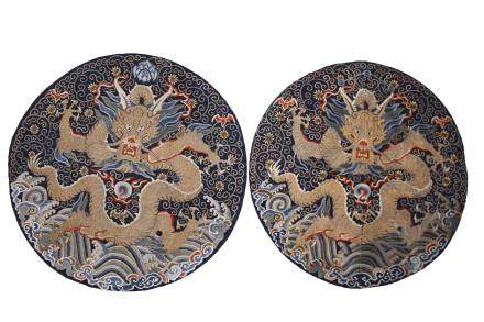 Pair Of Round Embroidered Silk Dragon Rank Badges