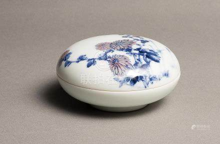 A XIAOFANG KILN UNDERGALZE BLUE AND COPPER-RED INCENSE