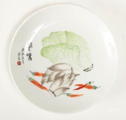 A XIAOFANG KILN FAMILLE-ROSE DISH