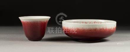 A XIAOFANG KILN COPPER-RED-GLAZED DISH AND CUP