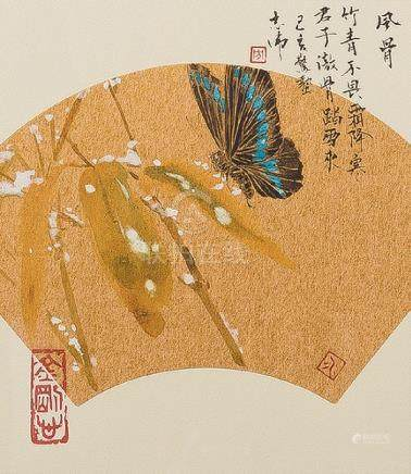 FANG ZHIWEI, BUTTERFLY AND BAMBOO