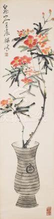 WANG ZHEN(1967~1938)  'BOGU' PAINTING
