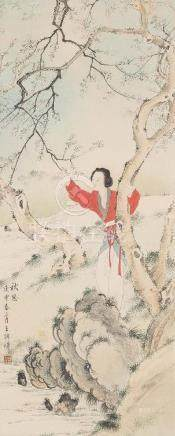 WANG SHUHUI, AUTUMN
