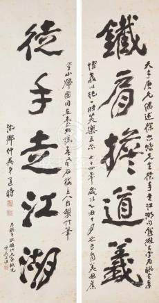 A CALLIGRAPHY COUPLET BY KUANG ZHONGYING