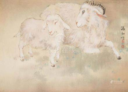 SONG RUIHE(b.1955), RAM