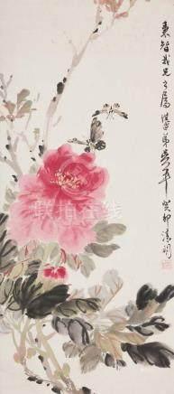 WU PING(1920~2019), PEONY BLOSSOM