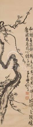 WU PEIFU, INK BAMBOO