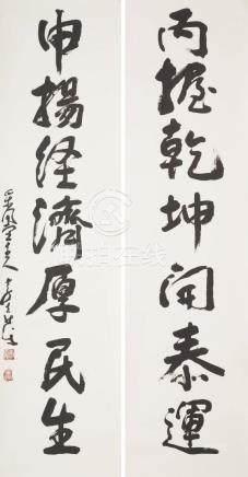 A CALLIGRAPHY COUPLET BY LI QIMAO