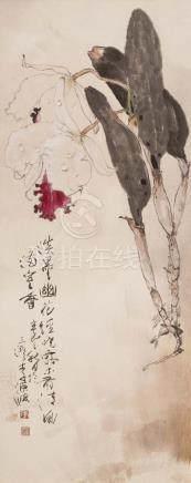 LI YUANHAI(b.1948), ORCHID BLOSSOM