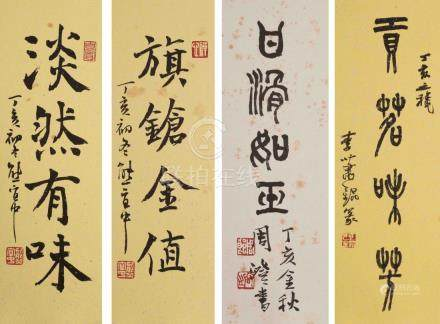 A GROUP OF CALLIGRAPHY CARD BY ZHOU CHENG, XIONG