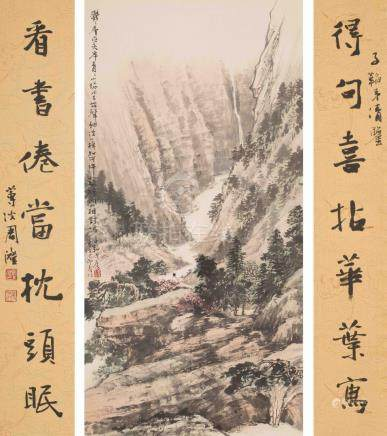 A CALLIGRAPHY COUPLET AND A LANDSCAPE PAINTING BY ZHOU