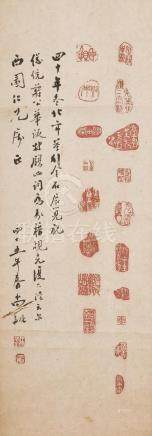 A CALLIGRAPHY MANUSCRIPT BY MA SHANGRONG