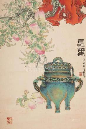 CHEN JIAN, IMPLICATION OF LONGEVITY