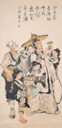 CHENG SHIFA(1921~2007), FIGURES PAINTING