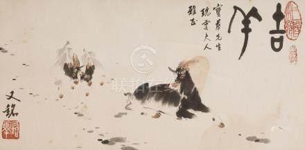 LIANG YOUMING(1906~1984), RAM