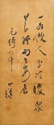 A CALLIGRAPHY MANUSCRIPT BY LIANG HANCAO(1899~1975)