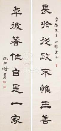 A CALLIGRAPHY COUPLET BY XIE ZONGAN(1908~1997)
