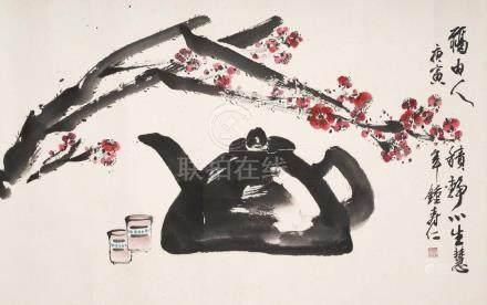 ZHONG SHOUREN(1927~1999), PLUM BLOSSOM AND TEAPOT