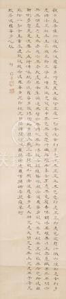 A CALLIGRAPHY MANUSCRIPT BY SHI NANTING