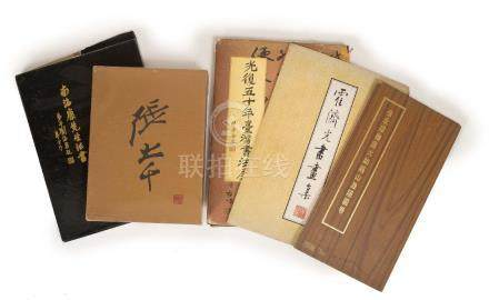 FIVE VOLUMES PAINTING AND CALLIGRAPHY ALBUM OF ZHANG