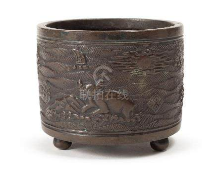 A BRONZE CENSER WITH PATTERN OF RHINOCEROS WATCHING
