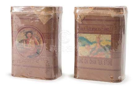 TWO PACKS OF HONGJI TEA