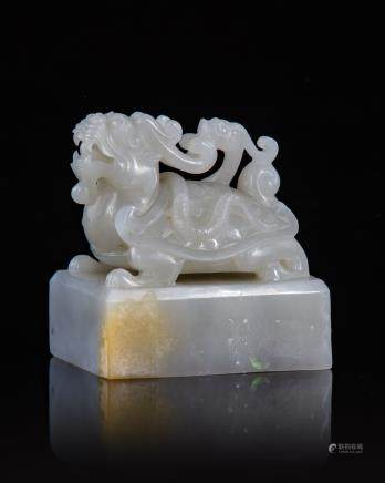 A  Chinese pale jade dragon turtle seal