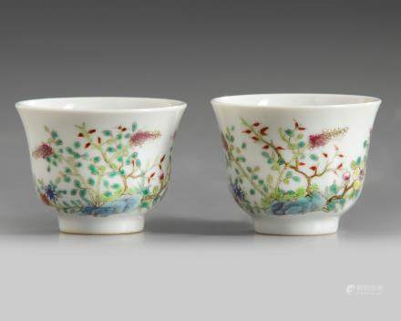Two small  Chinese famille rose cups