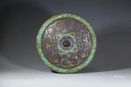 戰國 錯金銀鑲松石銅鏡