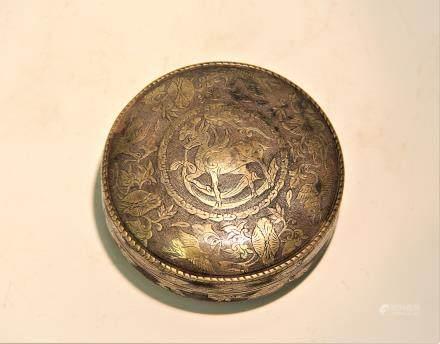 唐 銀鎏金鹿紋粉盒