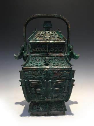 商代饕餮纹方形青铜提梁卣