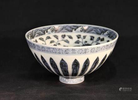 永樂 青花瓷碗